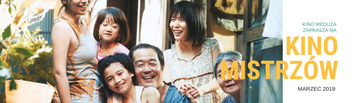 Kino Mistrzów: Hirokazu Kore-eda